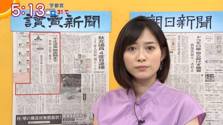 2020年09月10日久冨慶子の画像04枚目