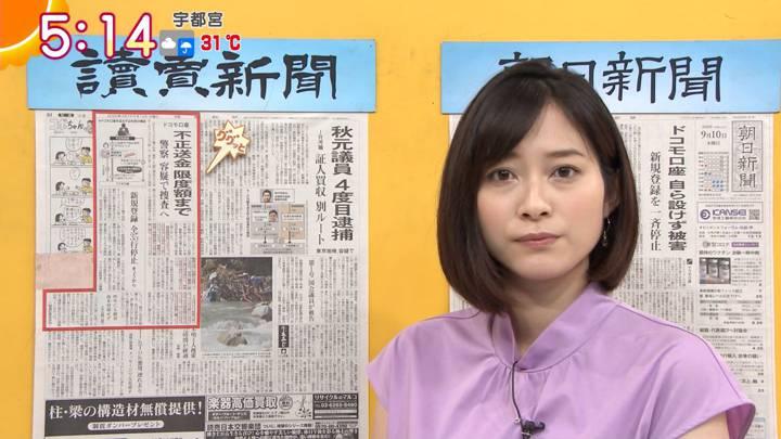 2020年09月10日久冨慶子の画像06枚目