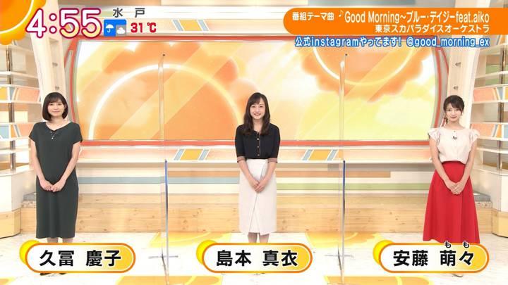 2020年09月11日久冨慶子の画像01枚目