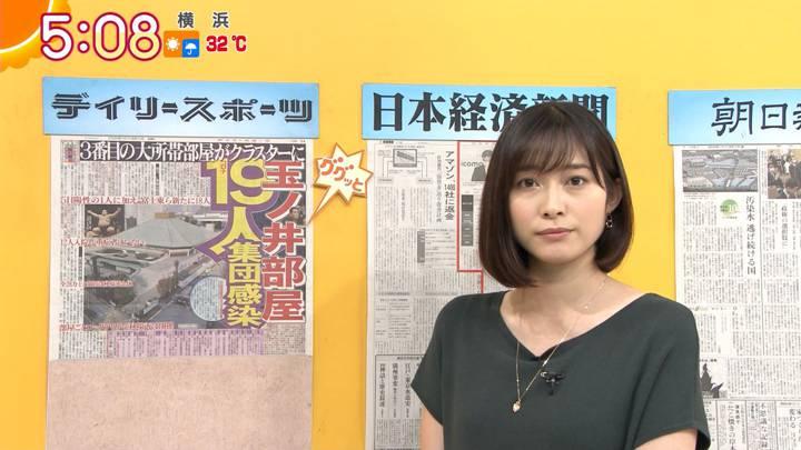 2020年09月11日久冨慶子の画像02枚目