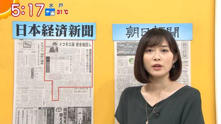 2020年09月11日久冨慶子の画像03枚目