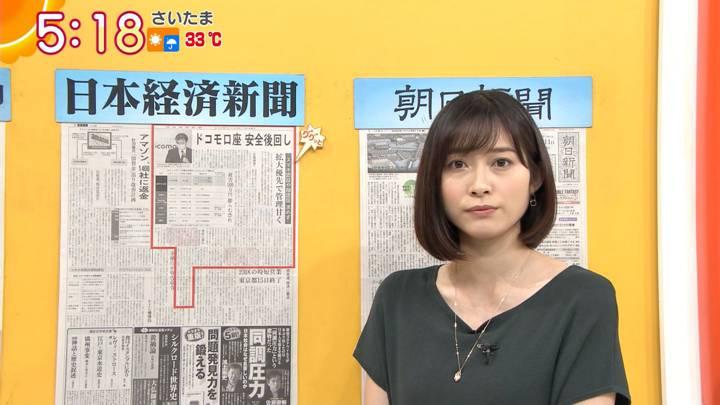 2020年09月11日久冨慶子の画像04枚目