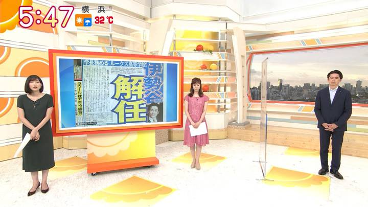 2020年09月11日久冨慶子の画像05枚目