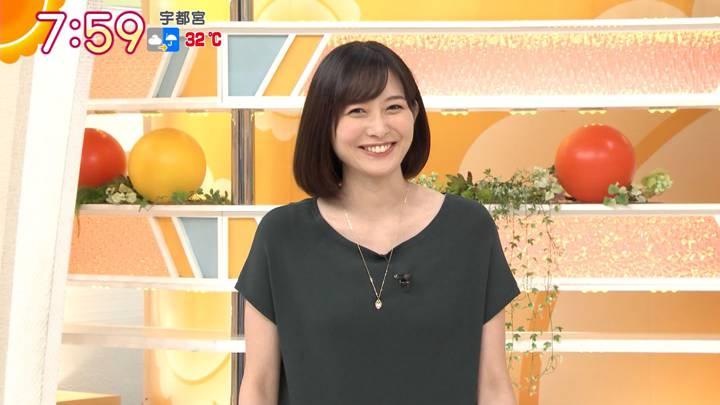 2020年09月11日久冨慶子の画像14枚目