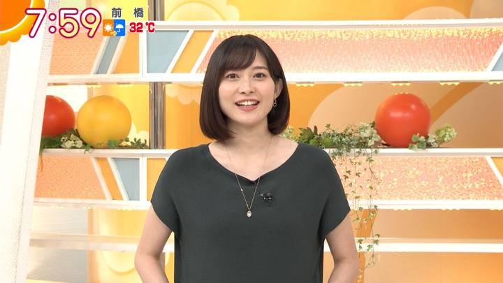 2020年09月11日久冨慶子の画像15枚目