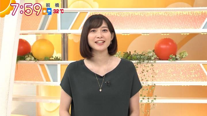 2020年09月11日久冨慶子の画像16枚目