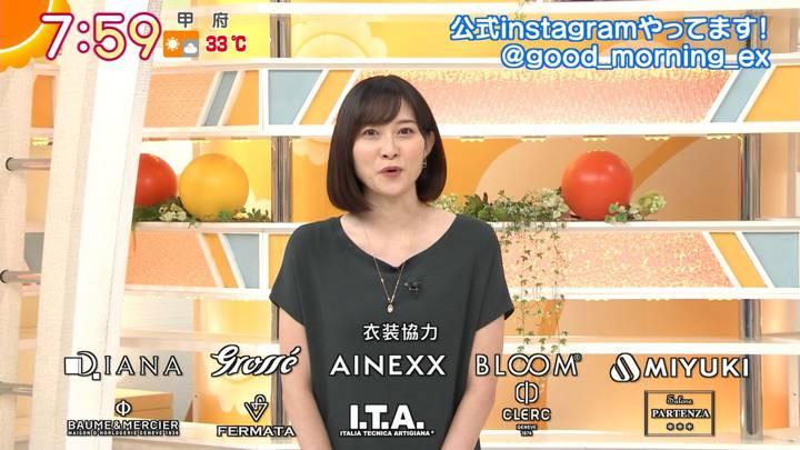 2020年09月11日久冨慶子の画像18枚目