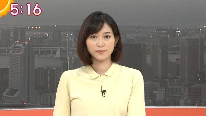 2020年09月16日久冨慶子の画像03枚目