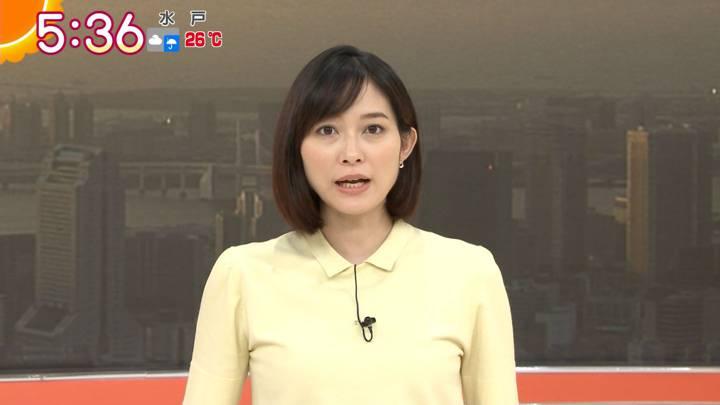 2020年09月16日久冨慶子の画像08枚目