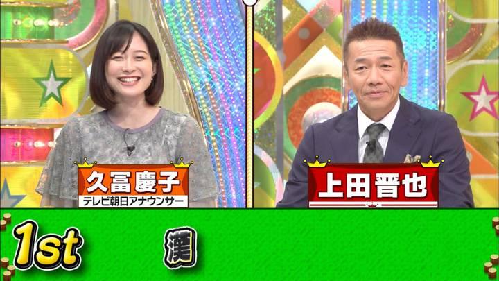 2020年09月16日久冨慶子の画像12枚目