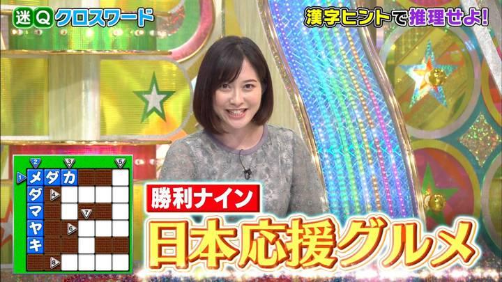 2020年09月16日久冨慶子の画像14枚目