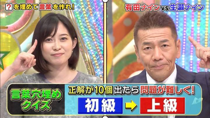 2020年09月16日久冨慶子の画像15枚目