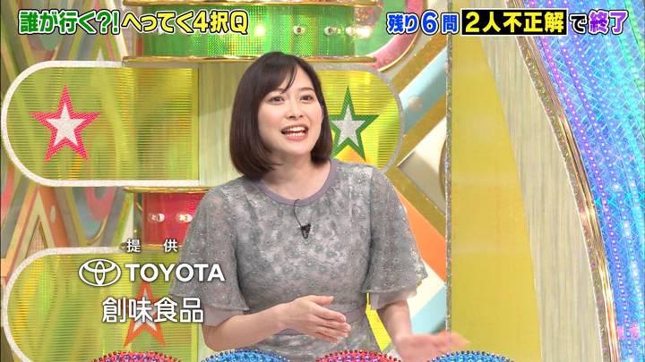 2020年09月16日久冨慶子の画像16枚目
