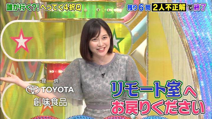 2020年09月16日久冨慶子の画像17枚目