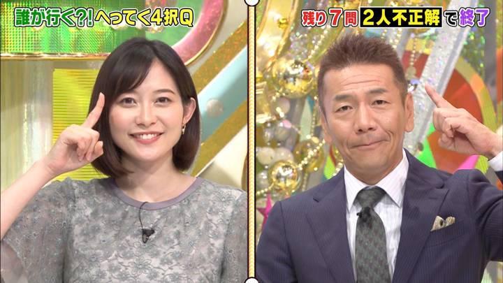 2020年09月16日久冨慶子の画像18枚目