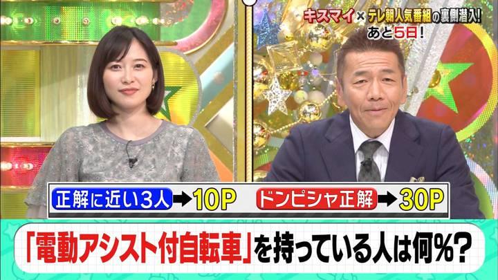 2020年09月16日久冨慶子の画像19枚目