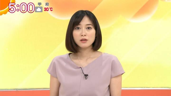 2020年09月17日久冨慶子の画像03枚目