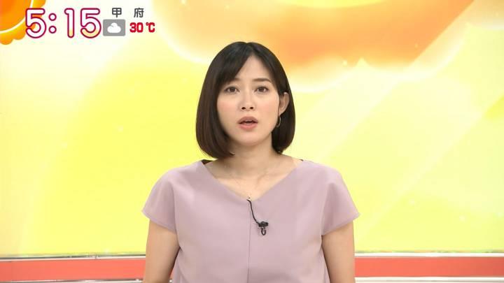 2020年09月17日久冨慶子の画像07枚目