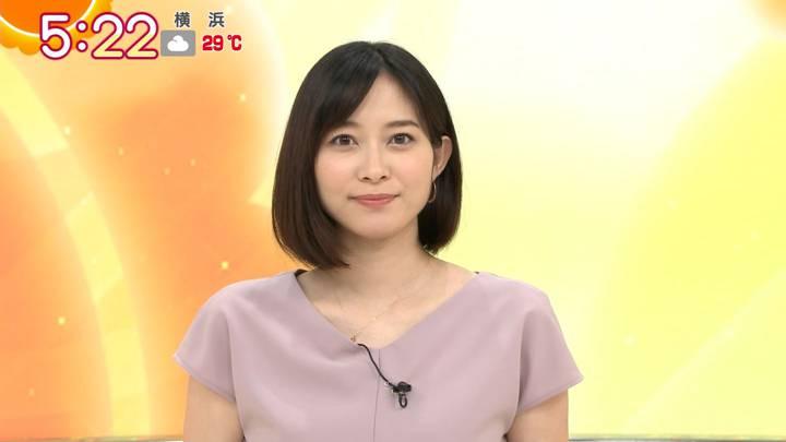 2020年09月17日久冨慶子の画像09枚目