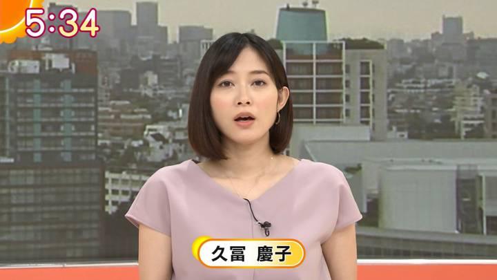 2020年09月17日久冨慶子の画像11枚目