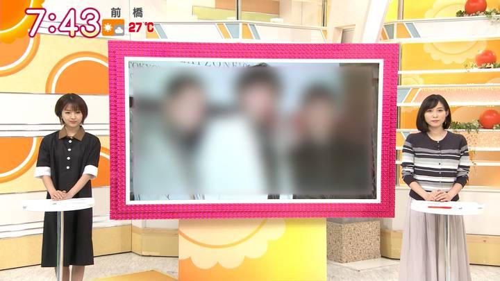 2020年09月21日久冨慶子の画像01枚目