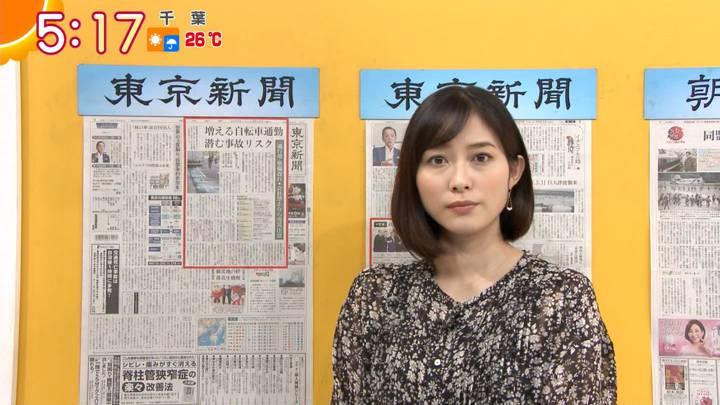 2020年09月22日久冨慶子の画像02枚目