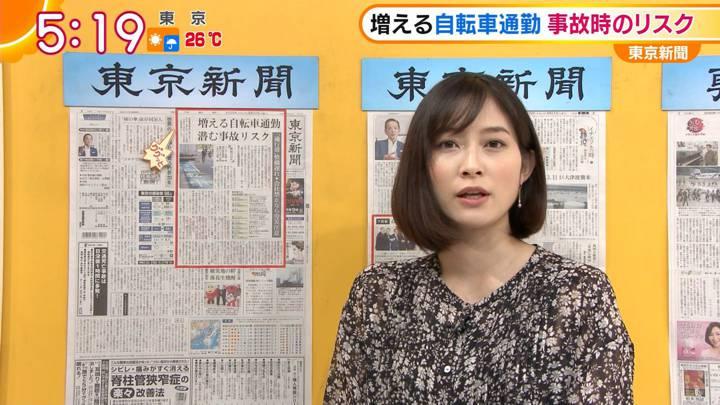 2020年09月22日久冨慶子の画像03枚目