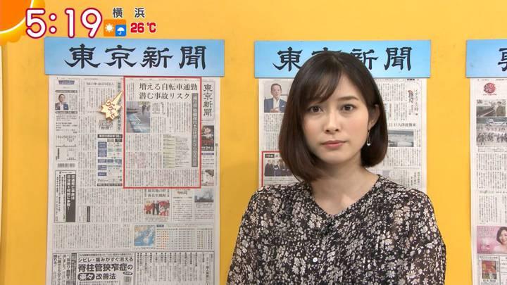 2020年09月22日久冨慶子の画像04枚目