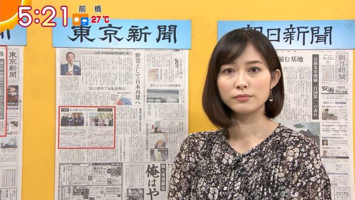 2020年09月22日久冨慶子の画像05枚目