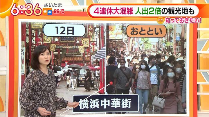 2020年09月22日久冨慶子の画像10枚目