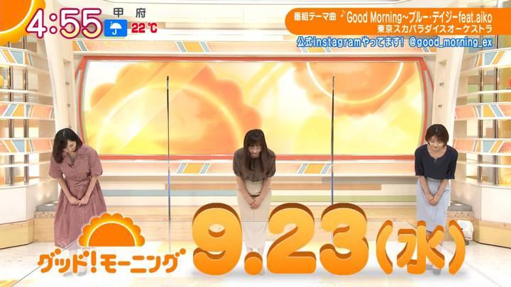 2020年09月23日久冨慶子の画像02枚目