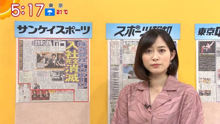 2020年09月23日久冨慶子の画像03枚目