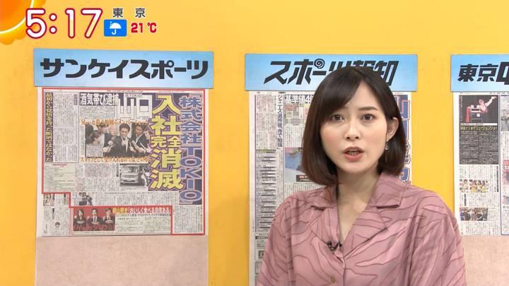 2020年09月23日久冨慶子の画像04枚目