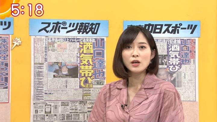 2020年09月23日久冨慶子の画像05枚目