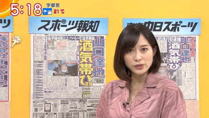 2020年09月23日久冨慶子の画像06枚目