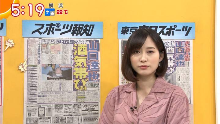 2020年09月23日久冨慶子の画像07枚目