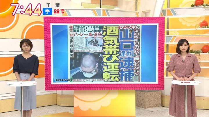 2020年09月23日久冨慶子の画像13枚目