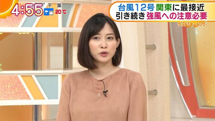2020年09月24日久冨慶子の画像02枚目