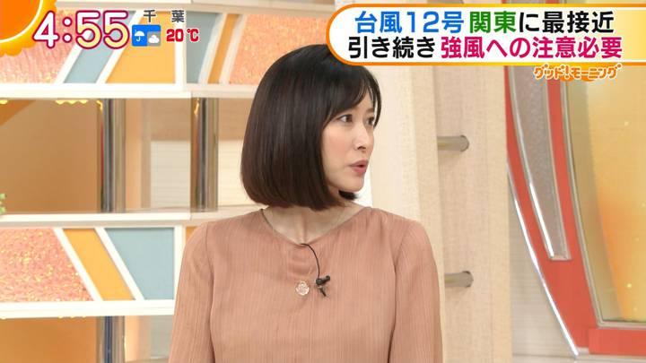 2020年09月24日久冨慶子の画像03枚目