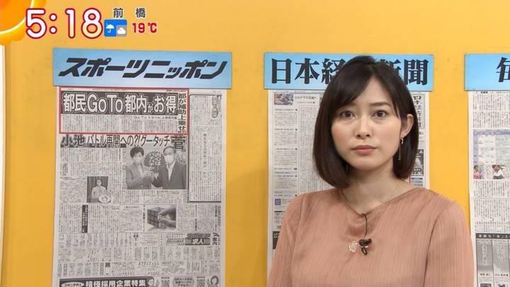 2020年09月24日久冨慶子の画像04枚目