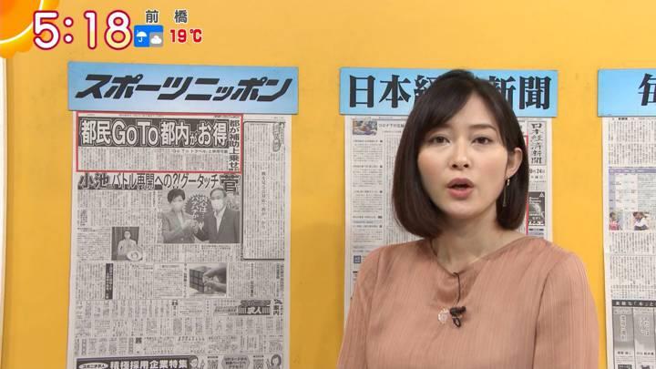 2020年09月24日久冨慶子の画像05枚目