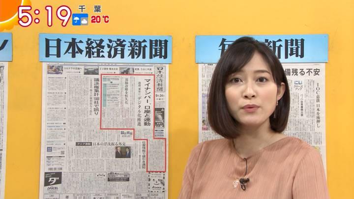 2020年09月24日久冨慶子の画像06枚目