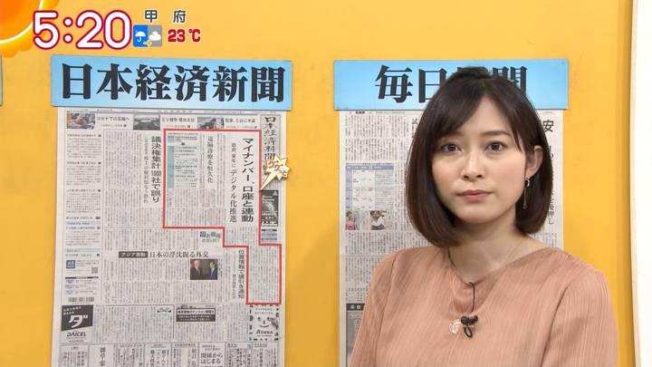 2020年09月24日久冨慶子の画像07枚目