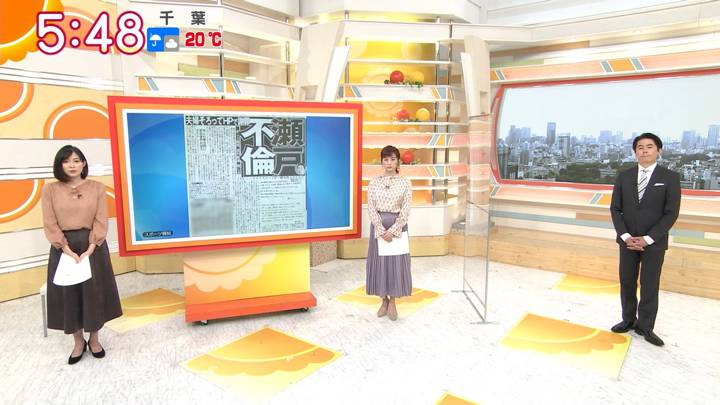 2020年09月24日久冨慶子の画像08枚目