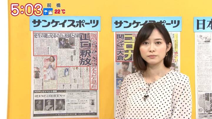 2020年09月25日久冨慶子の画像02枚目