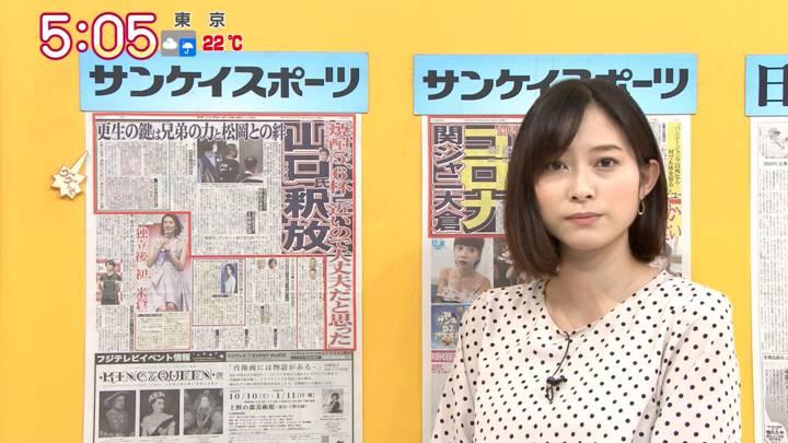2020年09月25日久冨慶子の画像04枚目