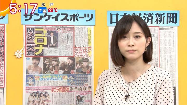 2020年09月25日久冨慶子の画像05枚目