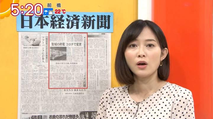 2020年09月25日久冨慶子の画像06枚目