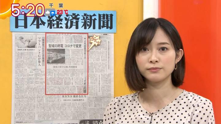 2020年09月25日久冨慶子の画像07枚目