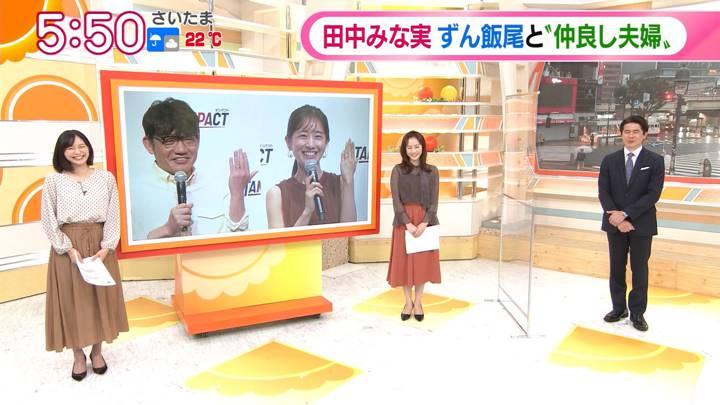 2020年09月25日久冨慶子の画像09枚目
